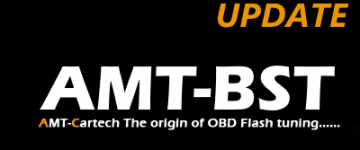 AMT BST Update V1.0.6.6